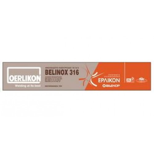 OERLIKON BELINOX 316 E 316L-16 ΗΛΕΚΤΡΟΔΙΑ 2,5 mm